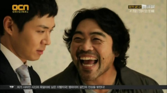 vampire prosecutor_hwang