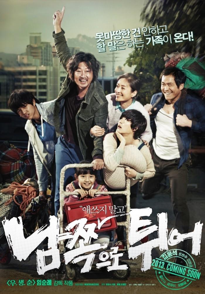South_Bound_-_Korean_Movie-p2