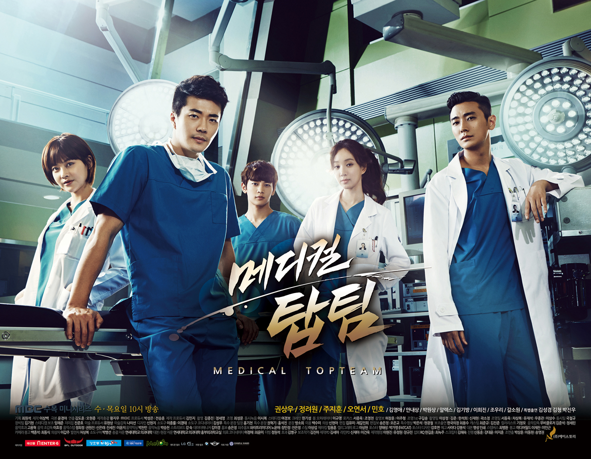Editing_Medical_Top_Team-p2.jpg