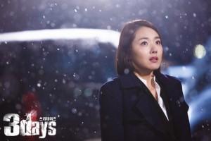 3_Days-0003