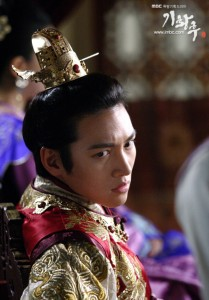 ji-chang-wook-empress-ki