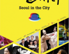 Seoul in the City