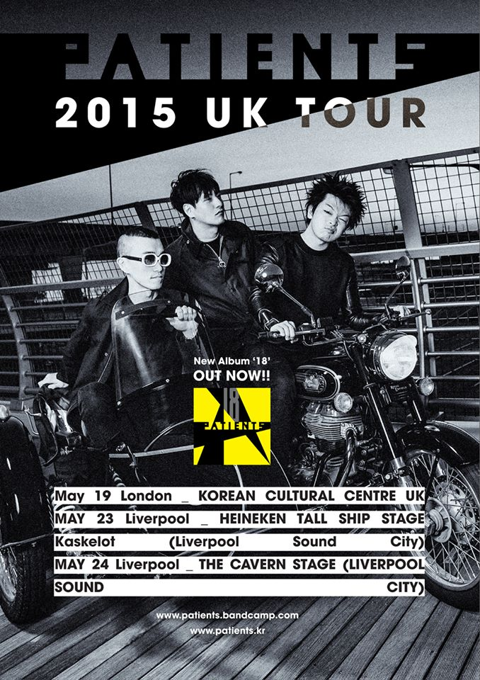 Patients UK Tour Poster