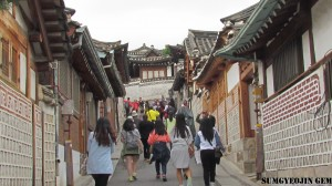 Bukchon Hanok Village 7