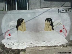 Ihwa Mural Village 23