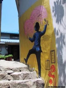 Ihwa Mural Village 24