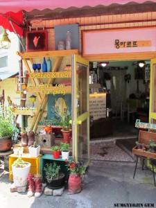 Ihwa Mural Village 32