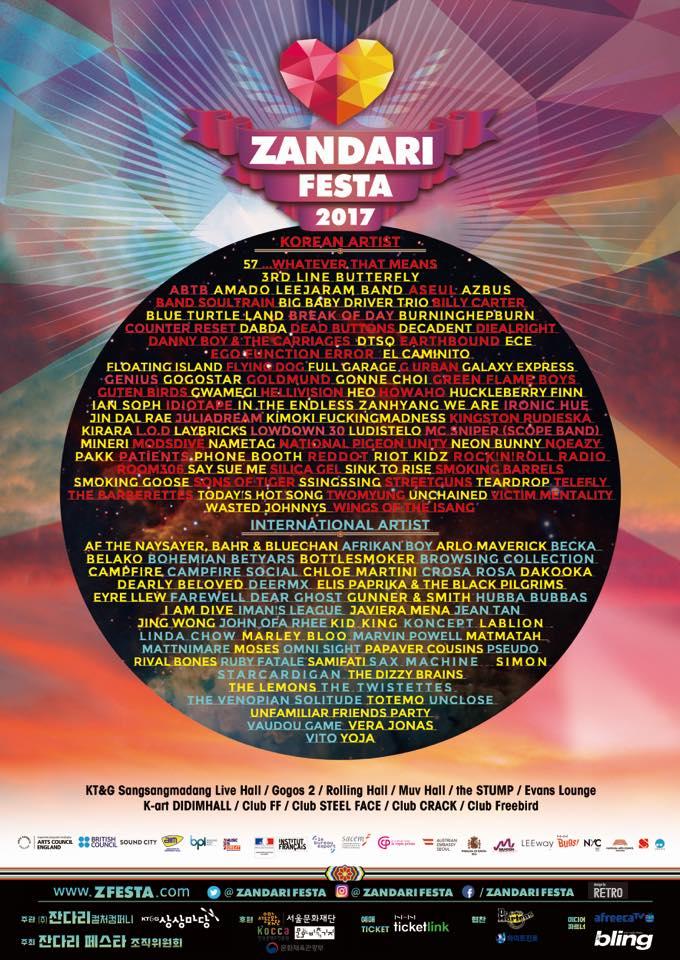 Zandari Lineup Poster