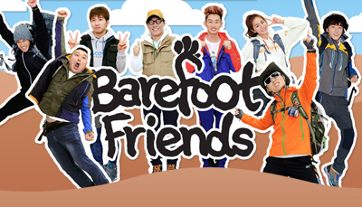 4269_BarefootFriends_Slider_1
