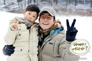 Dad Where Are We Going Kim Sung Joo Kim Min Guk