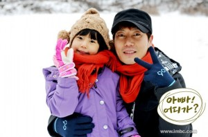 Dad Where Are We Going Song Jong Kook Song Ji Ah