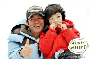 Dad Where Are We Going Sung Dong Il Sung Joon 1