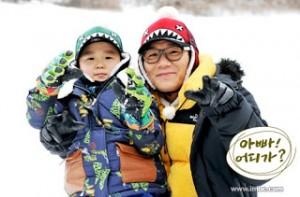 Dad Where Are We Going Yoon Min Soo Yoon Hoo