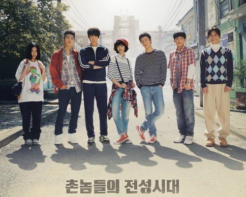 REPLY1994_feat