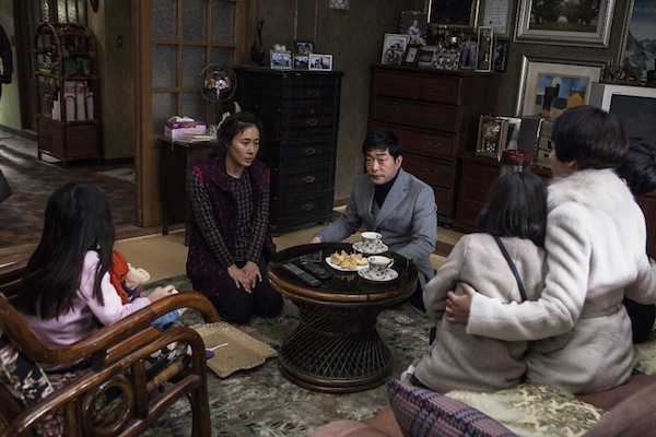 Hide_and_Seek_-_Korean_Movie-0003