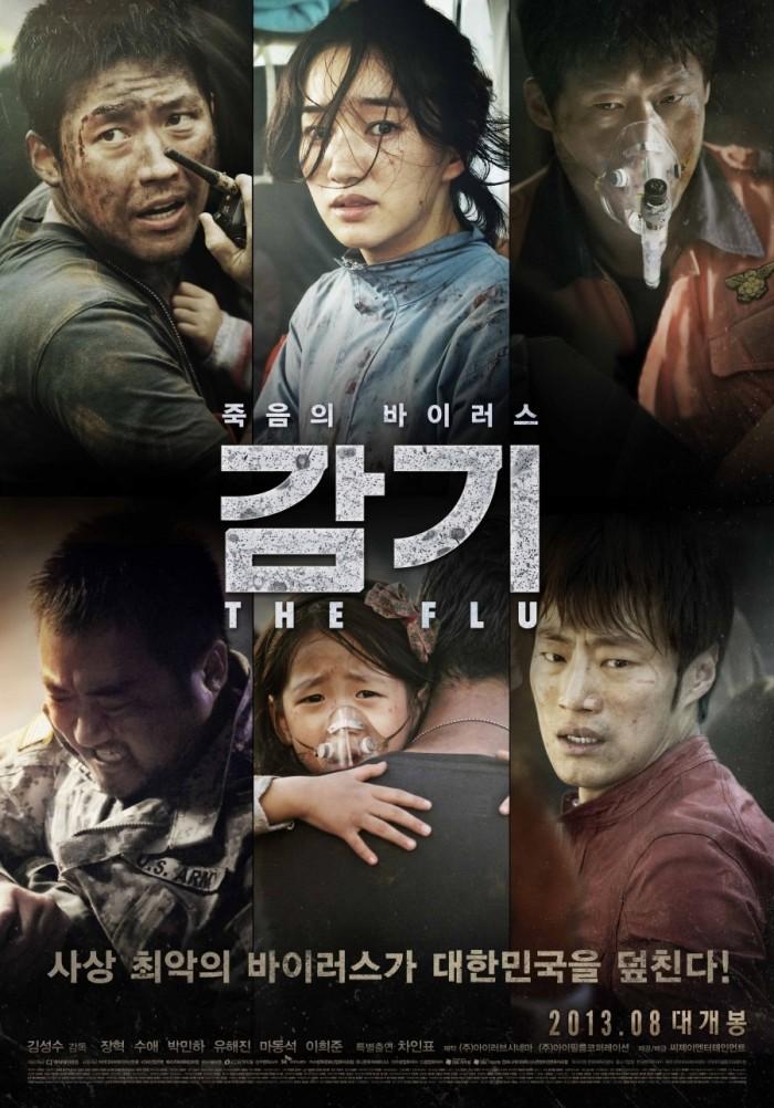 The_Flu_-_Korean_Movie-p1