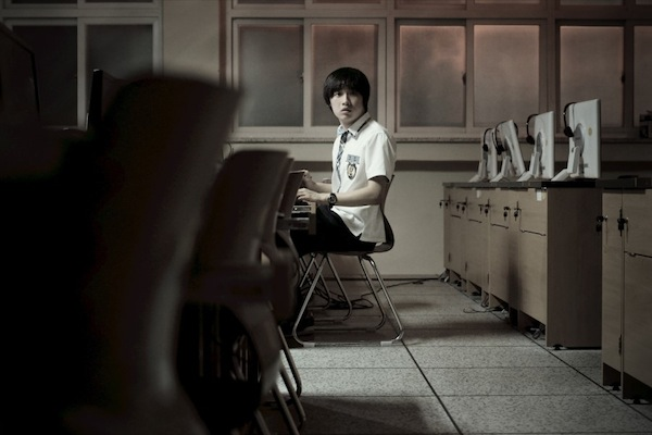 Pluto_-_Korean_Movie-0001