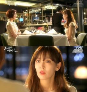 i-need-romance-3-wang-ji-won-to-kim-so-yeon-don-t-follow-me