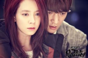 song-ji-hyo-choi-jin-hyuk-3