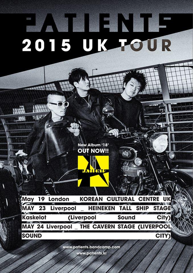 Patients UK Tour Poster