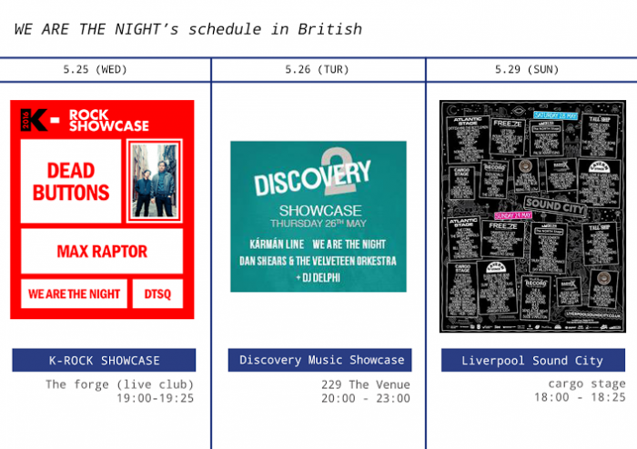 We Are The Night UK Tour Schedule